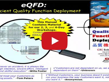 QGD Video