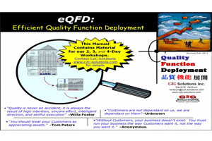qfd-webinar-video